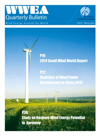 WWEA Bulletin Issue 1 – 2014