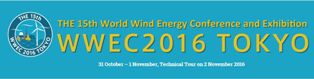 15th World Wind Energy Conference and Exhibition WWEC2016